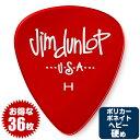 ピック (ギター ピック ベース ピック) (36枚) ダンロップ 486 Red (heavy) ポリカーボネート ヘビー レッド Jim Dunlop