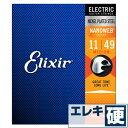 エレキギター 弦 エリクサー ( Elixir コーティング弦 ギター弦) 12102 NANOWEB Media