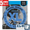 エレキギター 弦 � � リオ ( Daddario ギター弦) EJ21Jazz Light Gauge (ジャズ ライトゲージ) (5セット販売)