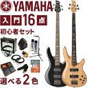 初心者セット エレキベース TRB1000シリーズ YAMAHA TRB1004J ヤマハ ベースセット