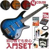 初学者组套电吉他基本 aibanizu 【多效应器附属入门组套】Ibanez 基本 GSR370(电吉他基本组套GSR-370)【】[【!】マルチエフェクターまで付属した楽しみながら上達出来るセットです!初心者セット エレキベース アイ