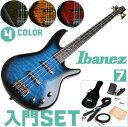 初心者セット エレキベース アイバニーズ 【ベース 7点 入門セット】 Ibanez GSR370 ベースセット GSR-370 BASS