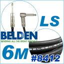 ケーブル ベルデン 【6メートル】 BELDEN CABLE 8412 LS 6M 【L型・ストレート】 The Wired シールドケーブル