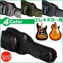 ギターケース 【エレキギター全般】 リュックタイプ ギグバッグ KC GB-85E ギターバッグ