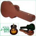 ギターケース 【アコギ・ギブソン・J-200タイプ】 ハードケース KC J150 Brown GuitarCase ジャンボサイズ アコースティックギター ギターバッグ J-150 ブラウン