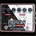 エフェクター エレクトロハーモニックス Electro Harmonix ディレイ Analog delay with tap tempor Deluxe Memory Boy ギターエフェクター エフェクトペダル