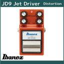 アイバニーズ ギターエフェクター 【ディスト—ション】 Ibanez JD9 Jet Driver ジェットドライバー