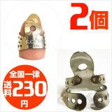 ピック フィンガーピック 【メール便対応 送料160円】 ProPik FastPick 1-ANG Nickel silver (ファストピック ニッケルシルバー)【2個セット販売】
