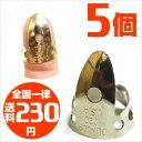 ピック フィンガーピック ジムダンロップ JimDunlop 33R Nickel Silver Fingerpicks 【0.20インチ】ニッケルシルバー 5個セット