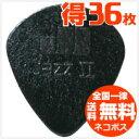ピック ジムダンロップ JimDunlop Nylon 47R JAZZ2 Semi Black Pick 【1.18mm】ジャズ2 セミ ブラック 【36枚販売】