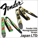 フェンダーUSA ギターストラップ 【日本限定生産モデル モノグラム】 Fender USA Monogrammed Straps Japan LTD