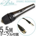 マイク 【ダイナミックマイクロフォン】 AMC1000 Aria アリア AMC-1000 【マイクケーブル付属】