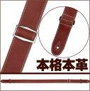 ギターストラップ 本格本革 レネゲイド ストラップ Renegade Boot-Leather Tan Leather Strap ブラウン 茶