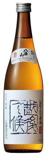 【八海山】しぼりたて生原酒/越後で候 720ml(青ラベル)