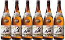 【送料無料】【八海山】特別本醸造 1800ml 6本セット【smtb-TD】【saitama】