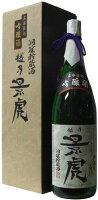 越乃景虎 洞窟貯蔵酒 吟醸酒(日本酒)