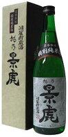 越乃景虎 洞窟貯蔵酒 特別純米酒(日本酒)