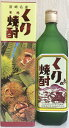 三代の松 【栗焼酎】 角ボトル 720ml 宮崎県 ギフト箱入り(佐藤焼酎製造場)