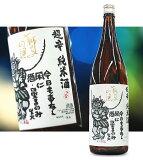 石川県 松浦酒造 獅子の里 超辛純米 1800ml 要低温【瓶詰2017年02月以降】