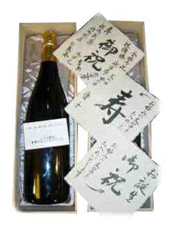 [千葉県] 歴史の蔵「仁勇」 貴方のラベルシマヤ限定純米大吟醸酒 「不動」美山錦50% 1.8L 木箱入り