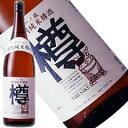 一ノ蔵 特別純米樽酒 1800ml[宮城県]