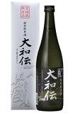 一ノ蔵 特別純米酒 大和伝 720ml【楽ギフ包装】