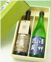 【送料込み】一ノ蔵 こだわり米でつくった純米酒セット 720mlx2本[宮城県]