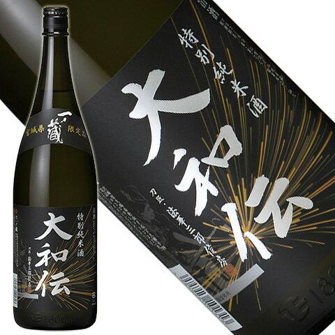 一ノ蔵 特別純米酒 大和伝 1800ml(化粧箱なし)