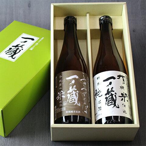 「一ノ蔵 有機米で仕込んだ特別純米酒」720ml×2本セット[宮城県]