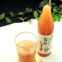 林農園しぼったままの葡萄ジュース 白500ml[五一わいん長野県]