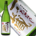 一ノ蔵 特別純米酒ひやおろし 1800ml[宮城県](クール便扱い)