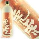 ■米焼酎!千代寿 酔虎伝説 虎虎 720ml[山形県]楽天シニア市場