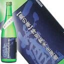 夏だけの限定酒♪一ノ蔵 蔵の華 特別純米生原酒 720ml[宮城県](クール便扱い)