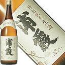 【浦霞の新酒】浦霞 特別純米生酒 720ml (クール便扱い)[宮城県]