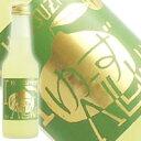 柚子ベースのリキュール小鼓 ゆず 250ml [兵庫県]スパークリングな柚子のお酒♪