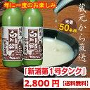白川郷純米にごり酒「新酒第一号タンク」720ml×2本