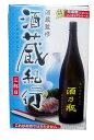 本物さながら忠実に作られた日本酒フィギュア酒蔵紀行日本酒フィギア「純米にごり白川郷」