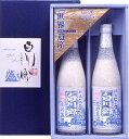 【蔵元直送】冷凍生貯蔵 白川郷 純米にごり酒 500ml×2