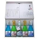 世界遺産 白川郷 にごりの宴 300ml×5本セット【岐阜 ...