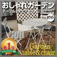 http://image.rakuten.co.jp/jjpro/cabinet/01211720/01211808/osyare-wh1.jpg