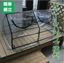 温室ビニールハウス 横型 プランター ビニールハウス フラワーラック 温室 【送料無料】