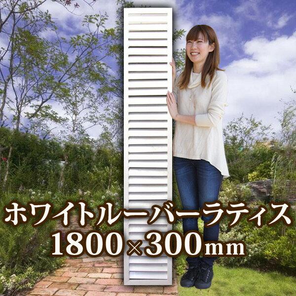 エクステリア・ガーデンファニチャー