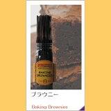 【店舗内〜20倍】<Wild Berry> -Baking Brownies- インセンススティック ブラウニー(100本入) お香【代引き不可】【】 05P08Feb15