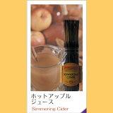 购物马拉松×ri2012/9/5(水)10:00?9/7(星期五)1:59【】<Wild Berry>-Simmering Cider- 线香 热苹果汁(100个入)|[【店舗内全て】<Wild Berry> -Simmering Cider- インセンススティック ホットアップルジュース