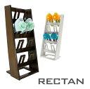 スリッパラック【RECTAN】(レクタン)・71-013・71-014/ スリッパ ラック 玄関【代引き不可】