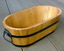 着色楕円プランターS(aks-05277) プランター 木製 園芸 庭 ガーデニング たる 樽 桶 05P12Oct15