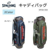 SPALDING(スポルディング) キャディバッグ SPCB-400 5分割の仕切りが付いたゴルフバッグ。