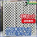 人工木ラティスフェンス1860ホワイト<4枚セット> 1800×600mm (aks-20376set)ラティ