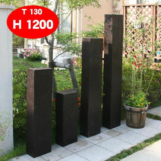 【枕木】FRP軽量枕木1213 高さ1200×幅210×厚さ130mm / 枕木 FRP …...:jjpro:10001372