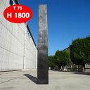 【枕木】FRP軽量枕木187 高さ1800×幅210×厚さ75mm 枕木 FRP 軽量 樹脂 ウッドフェンス フェンス 庭 ガーデニング 擬木 景観